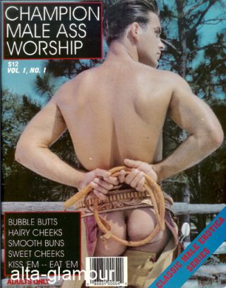 CHAMPION MALE ASS WORSHIP