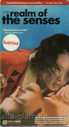 IN THE REALM OF THE SENSES; VHS. Nagisa Oshima, Director and Screenplay.